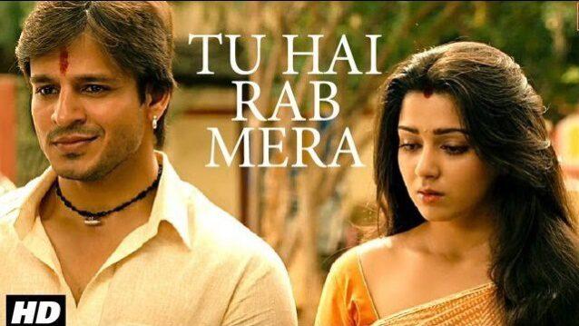 Tu Hai Rab Mera Lyrics - Zila Ghaziabad