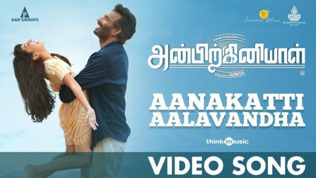 Aanakatti Aalavandha Lyrics - Anbirkiniyal