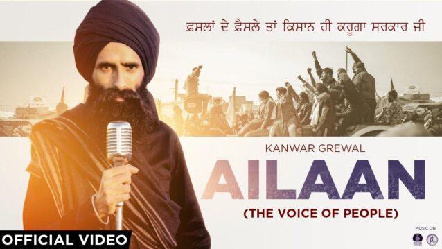 Ailaan Lyrics - Kanwar Grewal