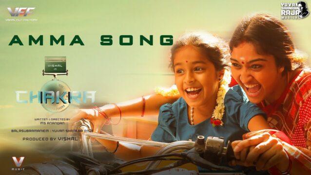 Amma Lyrics - Chakra | Chinmayi Sripada