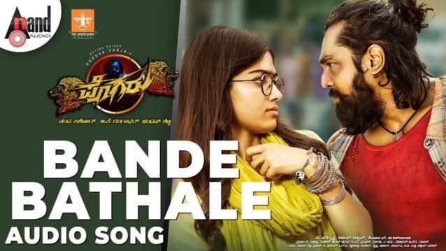 Bande Bathale Lyrics - Pogaru | Vijay Prakash