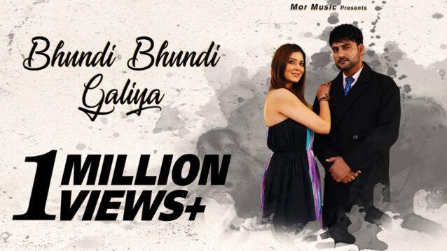 Bhundi Bhundi Galiya Lyrics - Sandeep Surila