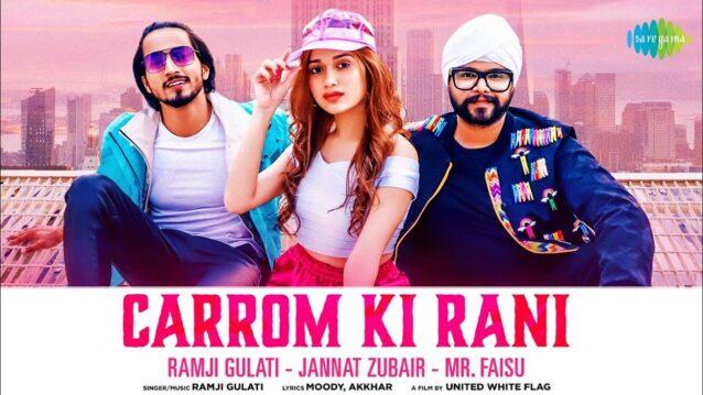 Carrom Ki Rani Lyrics - Ramji Gulati