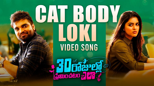 Cat Body Loki Lyrics - 30 Rojullo Preminchadam Ela