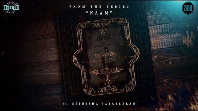 En Anbe Lyrics - Naam | Stephen Zechariah