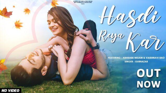Hasdi Reya Kar Lyrics - Gurnazar