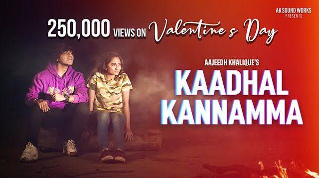 Kaadhal Kannamma Lyrics - Aajeedh Khalique