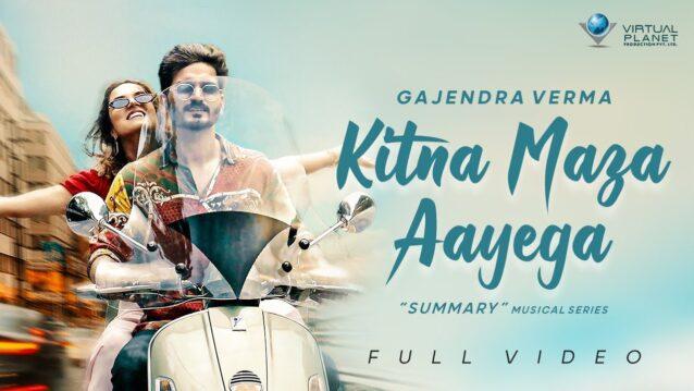 Kitna Maza Aayega Lyrics - Gajendra Verma