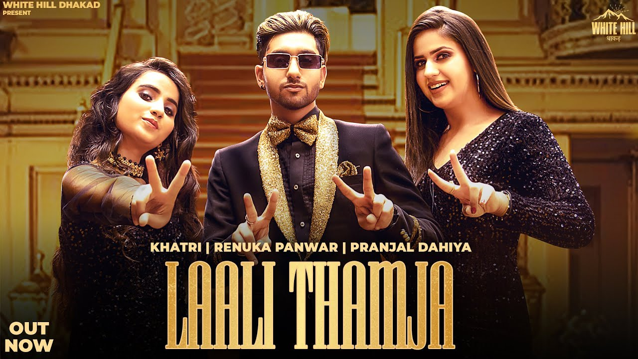 Laali Tham Ja Lyrics - Khatri x Renuka Panwar