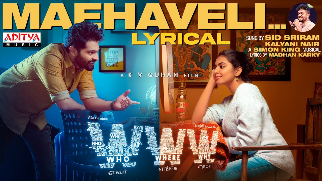Maehaveli Lyrics - Www | Sid Sriram