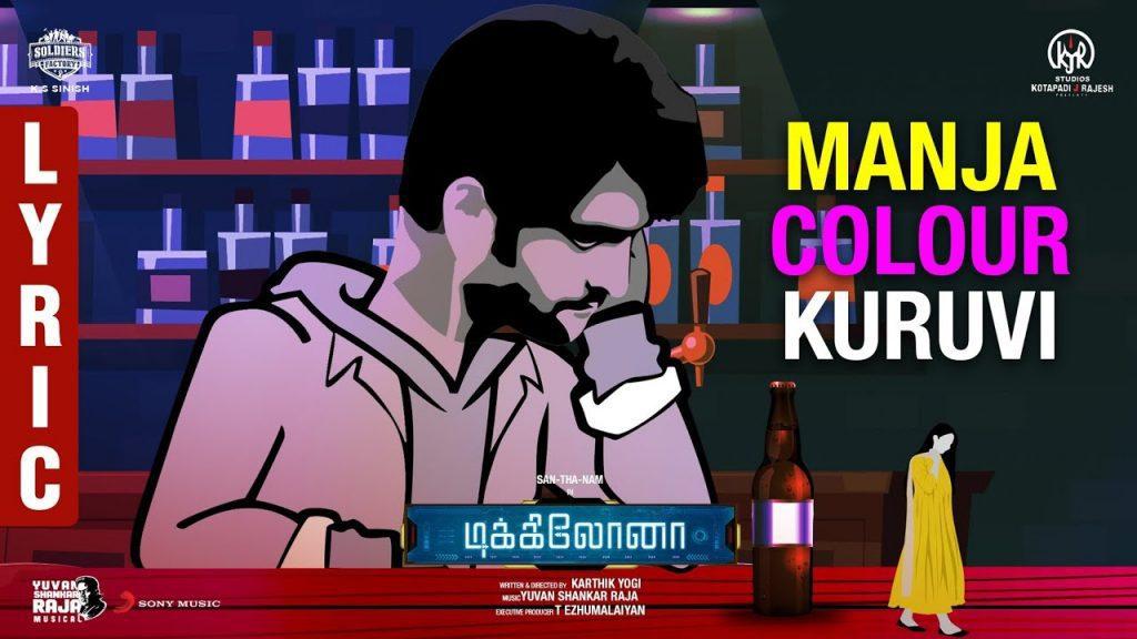 Manja Colouru Kuruvi Lyrics - Dikkiloona