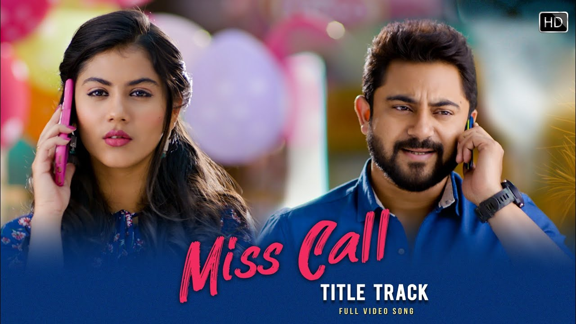 Miss Call Title Track (মিস কল) Lyrics - Tushar Joshi