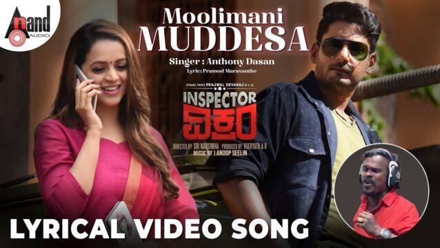 Moolimani Muddesa Lyrics - Inspector Vikram