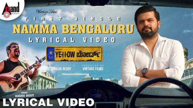 Namma Bengaluru Lyrics - Yellow Board