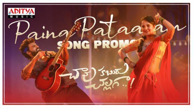Paina Pataaram Lyrics - Chaavu Kaburu Challaga