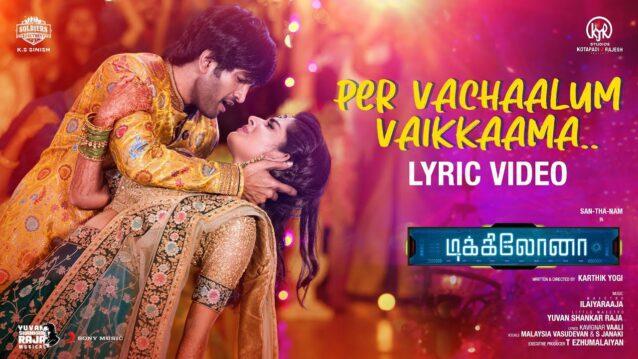 Per Vachaalum Vaikkaama Lyrics - Dikkiloona