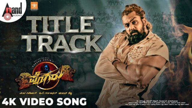 Pogaru Title Track Lyrics - Chandan Shetty