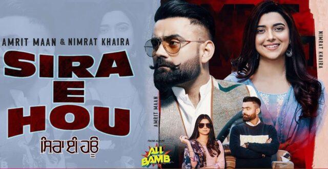 Sira E Hou Lyrics - Amrit Maan x Nimrat Khaira