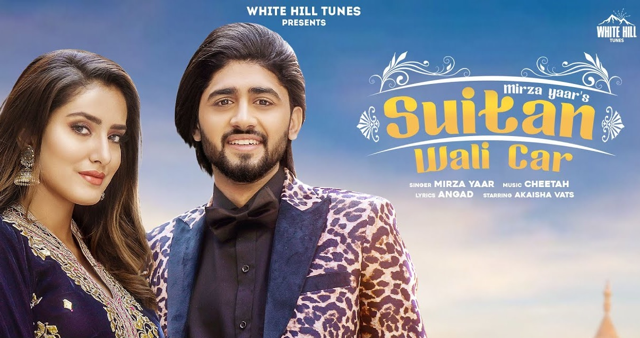 Suitan Wali Car Lyrics - Mirza Yaar