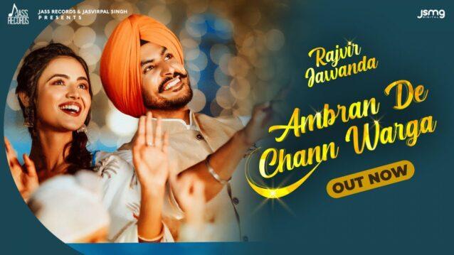 Ambran De Chann Warga Lyrics - Rajvir Jawanda