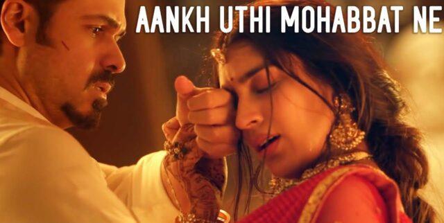 Ankh Uthi Mohabbat Ne Angrai Li Lyrics - Jubin Nautiyal