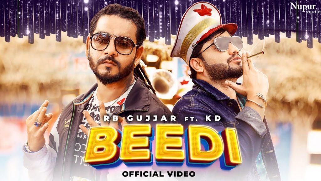 Beedi Lyrics - Rb Gujjar x KD