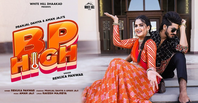 Bp High Lyrics - Renuka Panwar