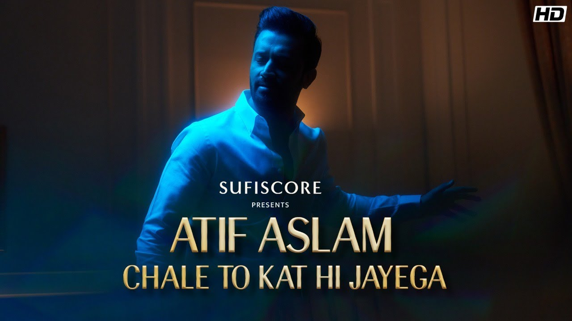 Chale To Kat Hi Jayega Lyrics - Atif Aslam