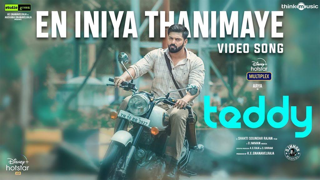 En Iniya Thanimaye Lyrics - Teddy | Sid Sriram