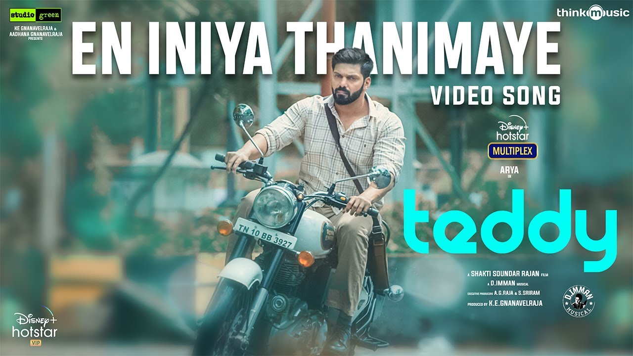 En Iniya Thanimaye Lyrics - Teddy | Sid Sriram