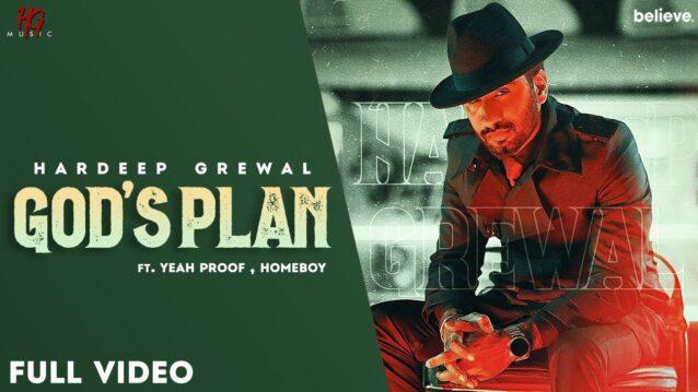 God's Plan Lyrics - Hardeep Grewal