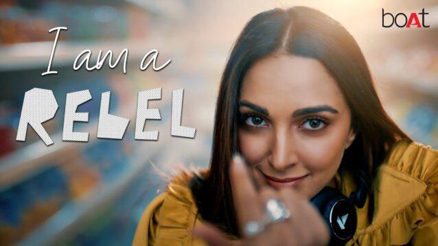 I Am A Rebel Lyrics - Raja Kumari