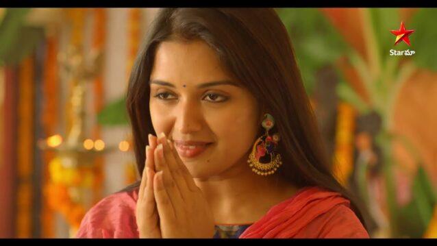Janaki Kalaganaledu Lyrics - Sri Krishna x Anjana Sowmya