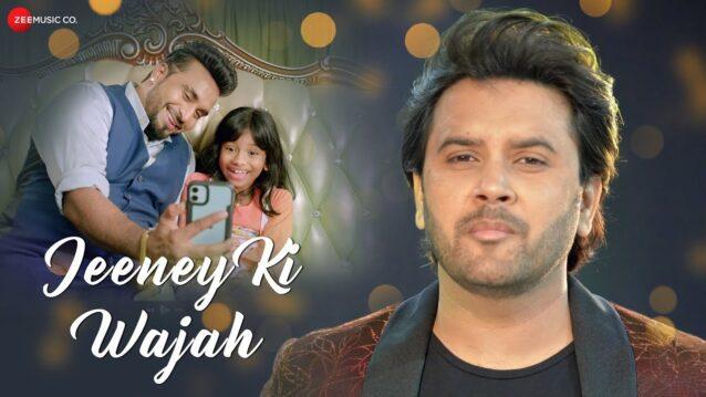Jeeney Ki Wajah Lyrics - Javed Ali
