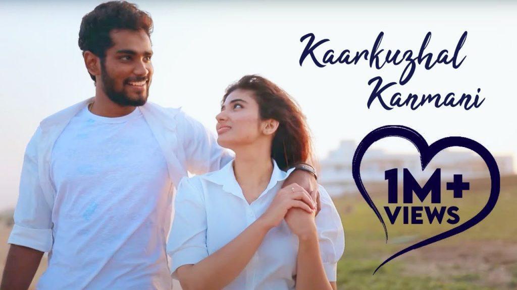 Kaarkuzhal Kanmani Lyrics - Sam Vishal