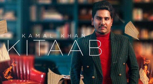 Kitaab Lyrics - Kamal Khan
