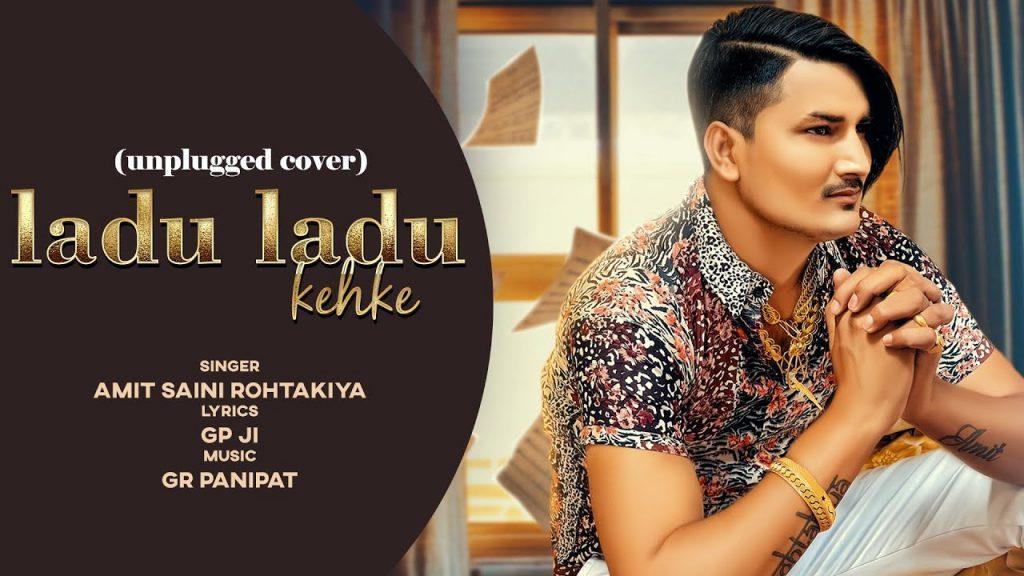 Laddu Laddu Kehke Lyrics - Amit Saini Rohtakiya