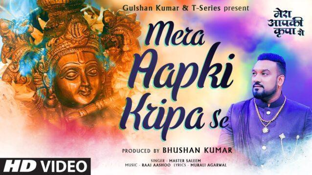 Meri Aapki Kripa Se Lyrics - Master Saleem