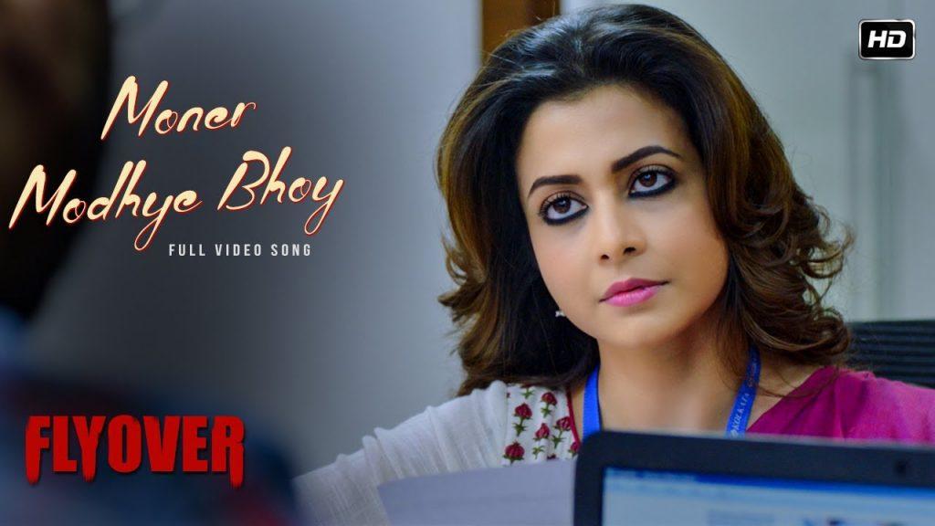 Moner Modhye Bhoy (মনের মধ্যে ভয়) Lyrics - Flyover