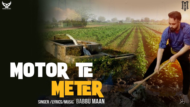 Motor Te Meter Lyrics - Babbu Maan