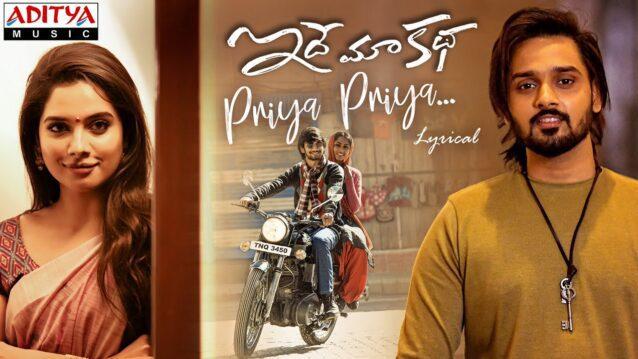 Priya Priya Lyrics - Idhe Maa Katha