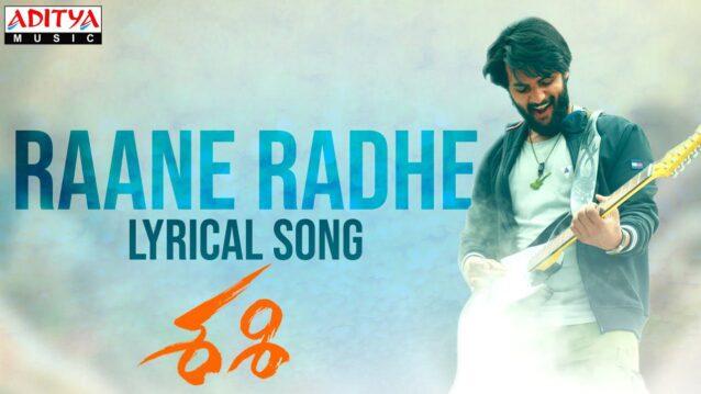 Raane Radhe Lyrics - Sashi
