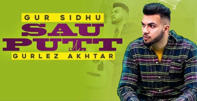 Sau Putt Lyrics - Gur Sidhu ft. Gurlej Akhtar