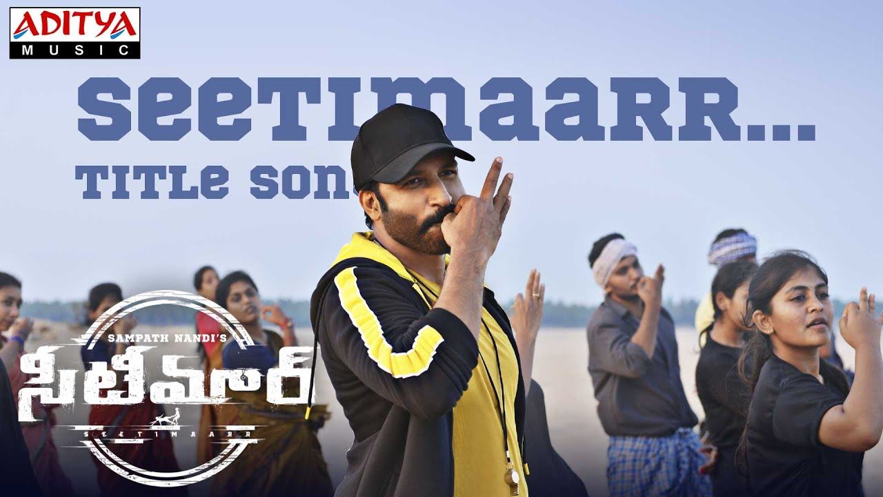 Seetimaarr Title Song Lyrics - Anurag Kulkarni