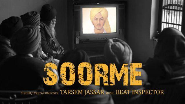 Soorme Lyrics - Tarsem Jassar