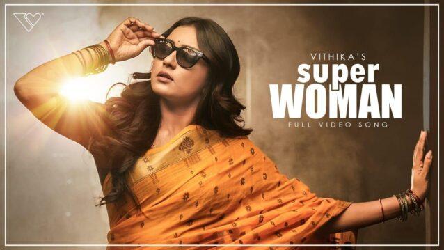 Superwoman Lyrics - Lipsika Bhashyam