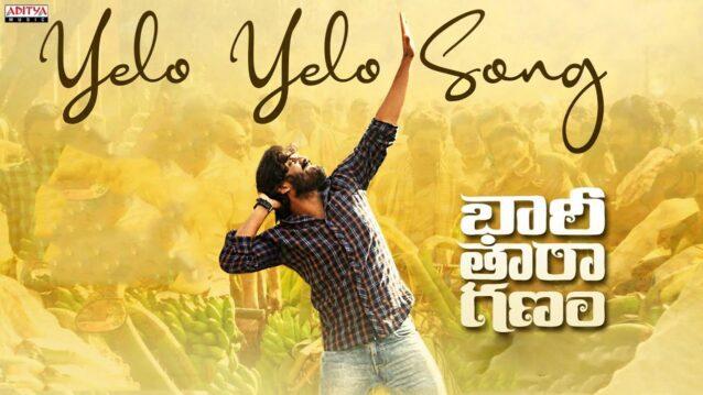 Yelo Yelo Lyrics - Bhari Taraganam | Yazin Nizar