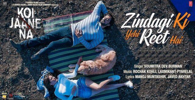 Zindagi Ki Reet Lyrics - Koi Jaane Na