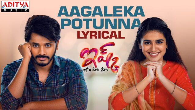 Aagalekapotunna Lyrics - Ishq | Anurag Kulkarni