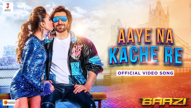 Aaye Na Kache Re (আয় না কাছে রে) Lyrics - Baazi